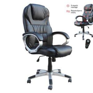 BF7300 πολυθρόνα Διευθ/Massage PU Μαύρο
