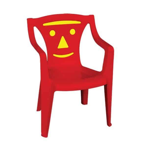 BIMBO Πολυθρονάκι Παιδικό Πλαστικό Κόκκινο /Yellow smile