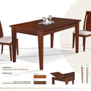 Παραδοσιακές Καρέκλες Νο 17 και Τραπέζι Νο 22