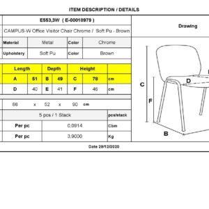 CAMPUS Καρέκλα Επισκέπτη Γραφείου, Στοιβαζόμενη Χρώμιο Μέταλλο, Soft Pu Καφέ