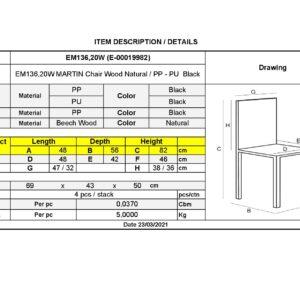 MARTIN Καρέκλα Τραπεζαρίας Κουζίνας Metal Cross Ξύλο - ΡΡ Μαύρο - Αμοντάριστη Ταπετσαρία