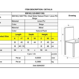 MATTEL Καρέκλα Μέταλλο Βαφή  Φυσικό, Linen PU Μπεζ