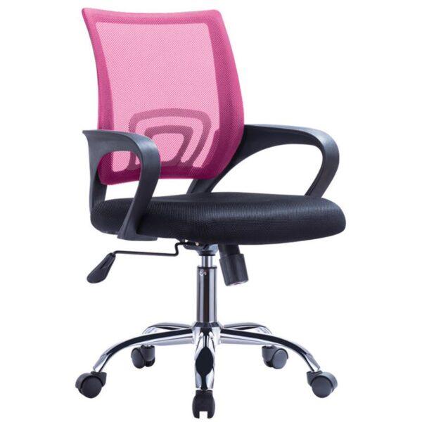 BF2101-F Πολυθρόνα Γραφείου με Ανάκλιση - Χρώμιο Mesh Ροζ - Μαύρο