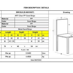 ART Καρέκλα Full PP Sand Beige - Pro